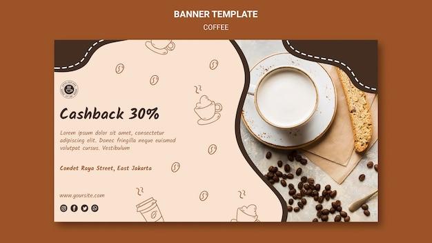 Шаблон рекламного баннера кофейни Бесплатные Psd