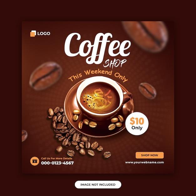 커피 숍 배너 서식 파일 프리미엄 PSD 파일