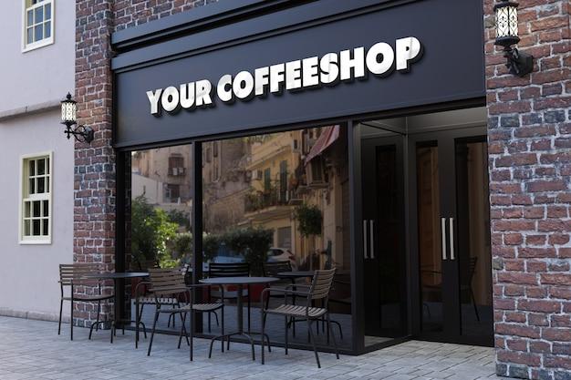 커피 숍 외관 3d 로고 모형 프리미엄 PSD 파일
