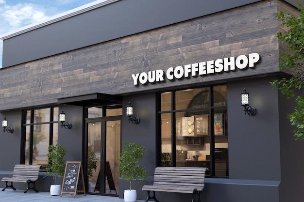 커피 숍 외관 로고 모형 프리미엄 PSD 파일