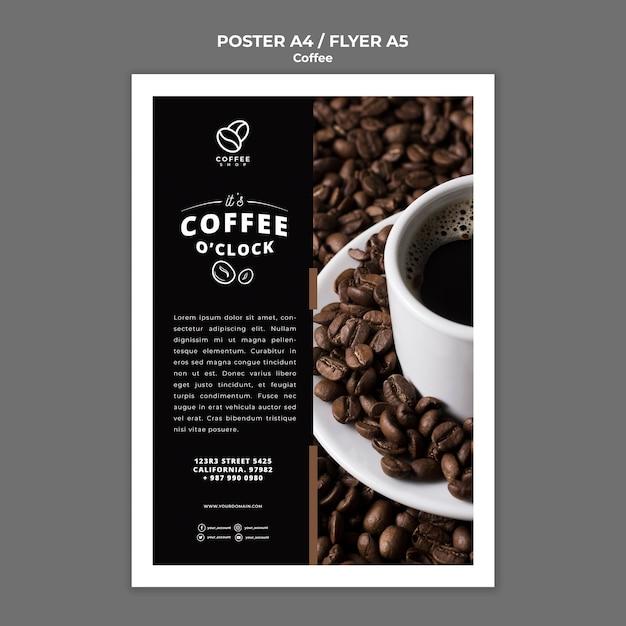Шаблон плаката кафе Бесплатные Psd