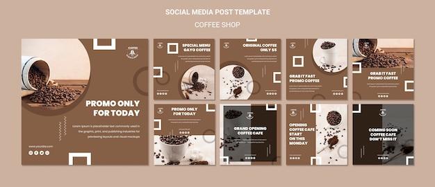 커피 숍 소셜 미디어 게시물 템플릿 무료 PSD 파일