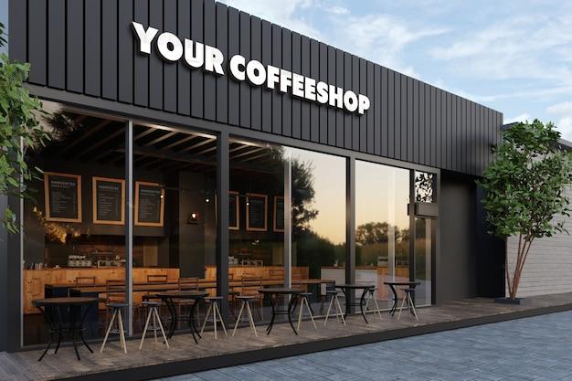 커피 숍 점포 3d 로고 프로토 타입 프리미엄 PSD 파일