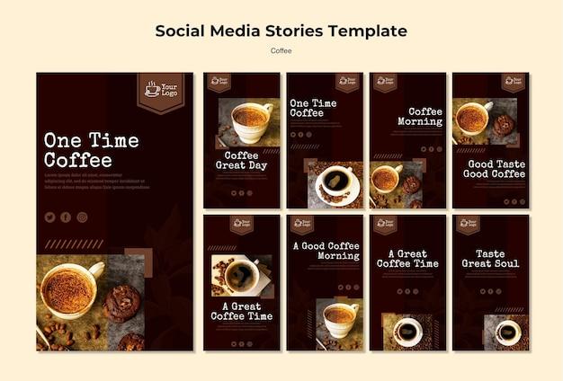 커피 소셜 미디어 이야기 템플릿 무료 PSD 파일