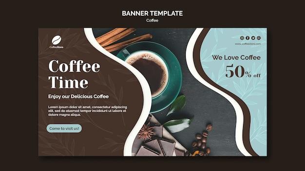 커피 스토어 배너 서식 파일 무료 PSD 파일