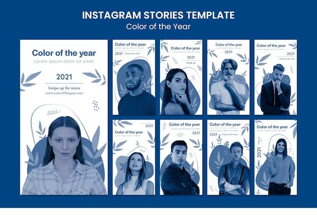 Цвет года в социальных сетях Premium Psd