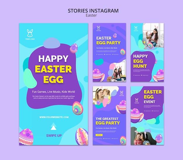 Modello variopinto di storie del instagram dell'uovo di pasqua Psd Gratuite