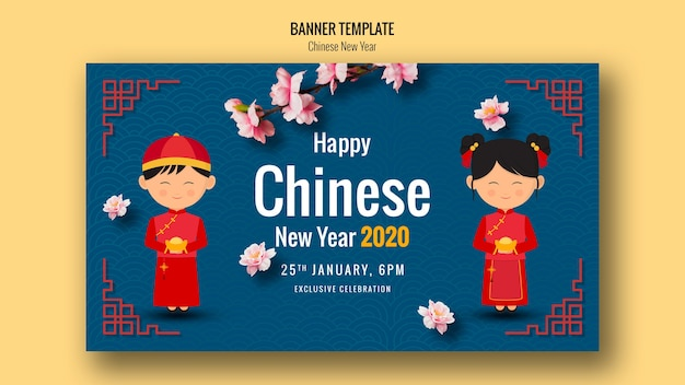 Colorful new chinese year banner Free Psd