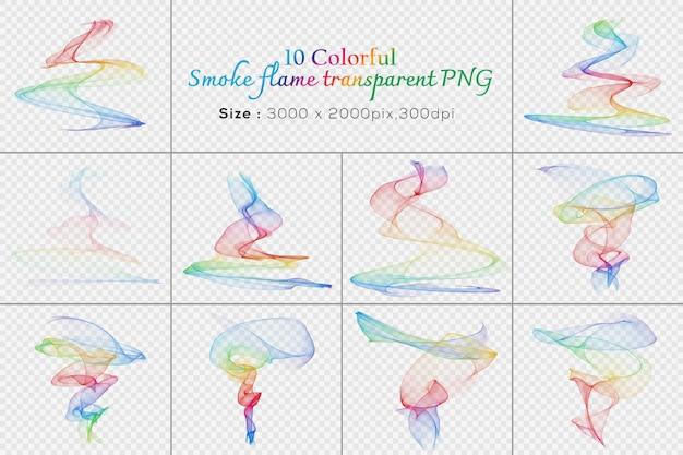 カラフルな煙の炎の透明なコレクション Premium Psd