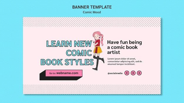 コミックデザインバナーテンプレート 無料 Psd