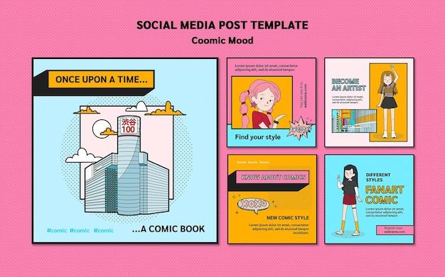 만화 디자인 소셜 미디어 게시물 템플릿 무료 PSD 파일