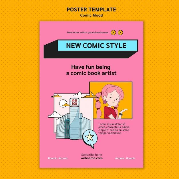 コミックデザインテンプレートポスター 無料 Psd