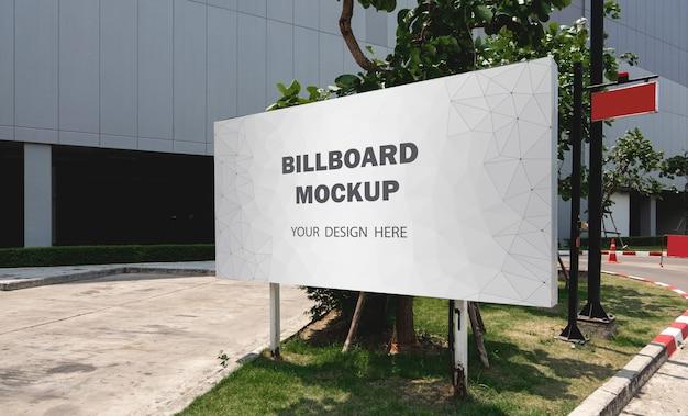 Commercial billboard mockup display outdoor Premium Psd
