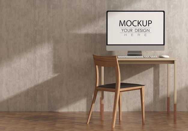 Компьютер на столе в рабочем пространстве psd mockup Бесплатные Psd
