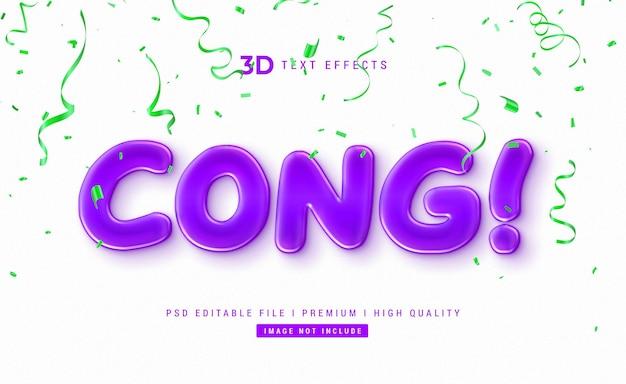 コング! 3dテキスト効果テンプレート Premium Psd