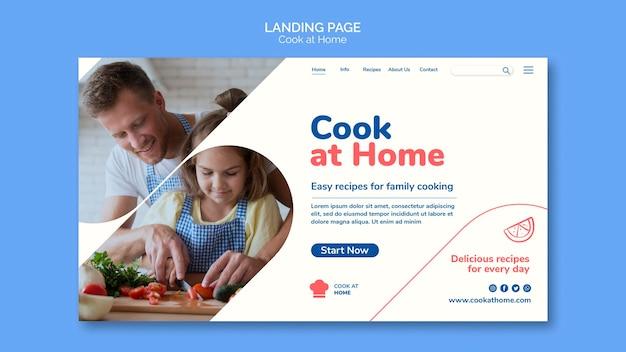 自宅で調理するコンセプトランディングページテンプレート 無料 Psd