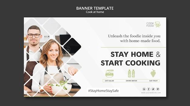 배너 템플릿 집에서 요리 무료 PSD 파일