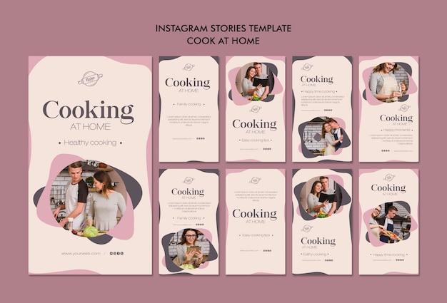 家で料理するinstagramストーリー 無料 Psd