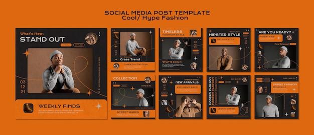 멋진 패션 소셜 미디어 게시물 프리미엄 PSD 파일