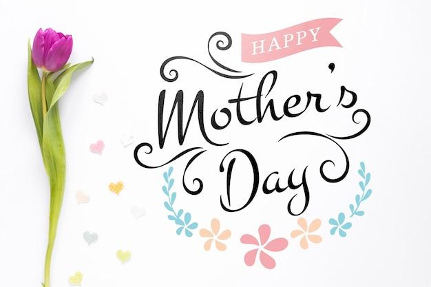 День матери макет с copyspace Бесплатные Psd