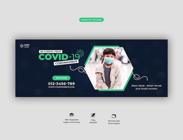 Coronavirus or convid-19 facebook cover template premium psd