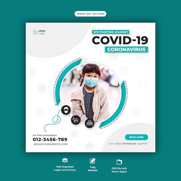 Coronavirus or covid-19 social media banner template