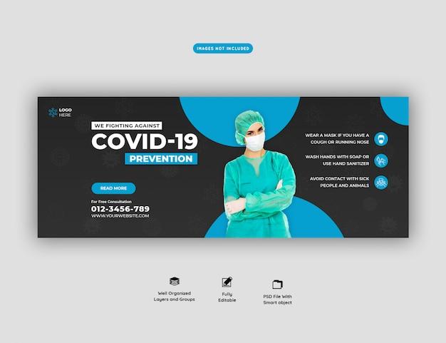 Шаблон баннера coronavirus или covid-19 Premium Psd