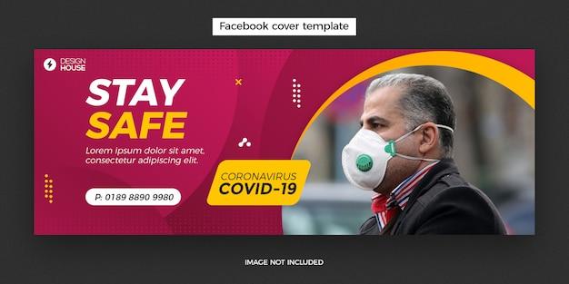 Coronavirus facebook дизайн обложки баннер Premium Psd
