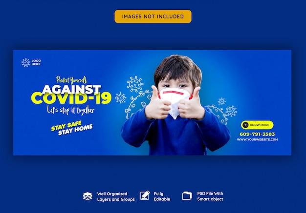 コロナウイルスまたはconvid-19 facebookカバーテンプレート Premium Psd