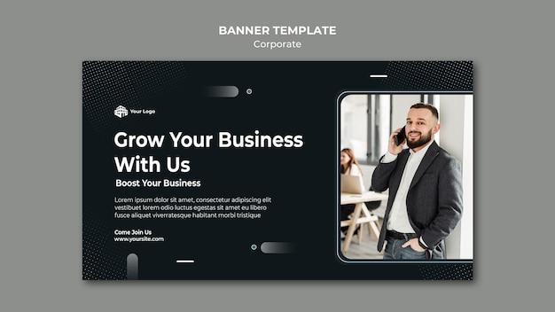 기업 광고 배너 템플릿 무료 PSD 파일