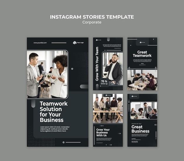 기업 광고 인스 타 그램 스토리 템플릿 프리미엄 PSD 파일