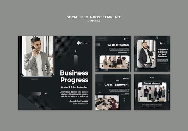 Modello di post sui social media di annunci aziendali Psd Gratuite