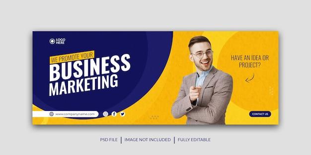 기업 및 비즈니스 마케팅 소셜 미디어 배너 서식 파일 프리미엄 PSD 파일