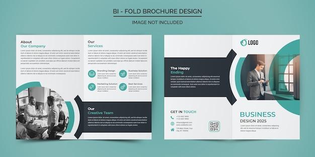 기업 비즈니스 Bifold 브로셔 디자인 템플릿 프리미엄 PSD 파일
