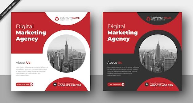 Шаблон веб-баннера для корпоративного бизнеса в instagram Premium Psd