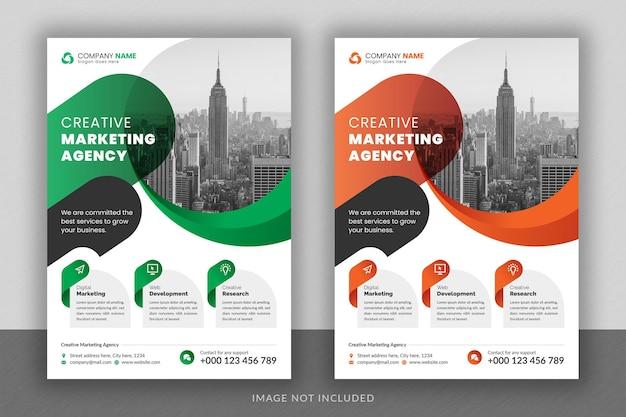 Корпоративный бизнес многоцелевой дизайн флаера и шаблон титульной страницы брошюры Premium Psd