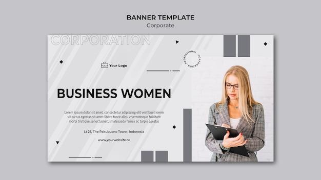 기업 디자인 배너 서식 파일 무료 PSD 파일