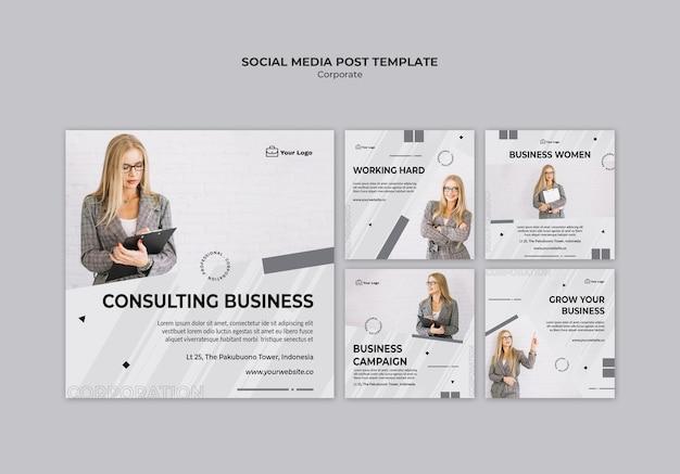 Шаблон сообщения в социальных сетях корпоративного дизайна Бесплатные Psd