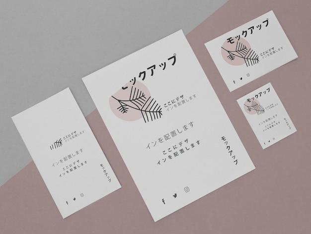 日本企業のビジネス文書のモックアップ 無料 Psd