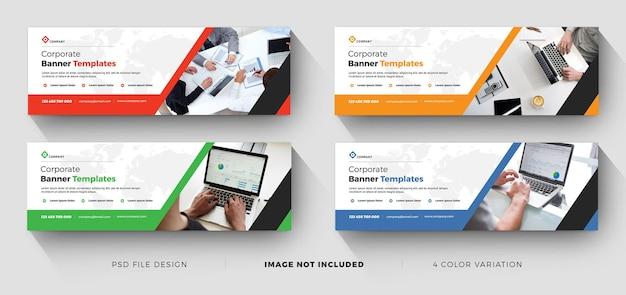 기업 전문 비즈니스 배너 템플릿 프리미엄 PSD 파일