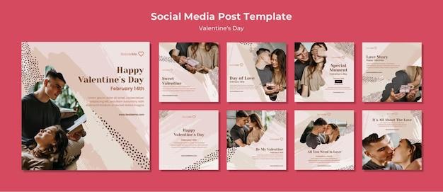 커플 해피 발렌타인 데이 인스 타 그램 게시물 템플릿 무료 PSD 파일