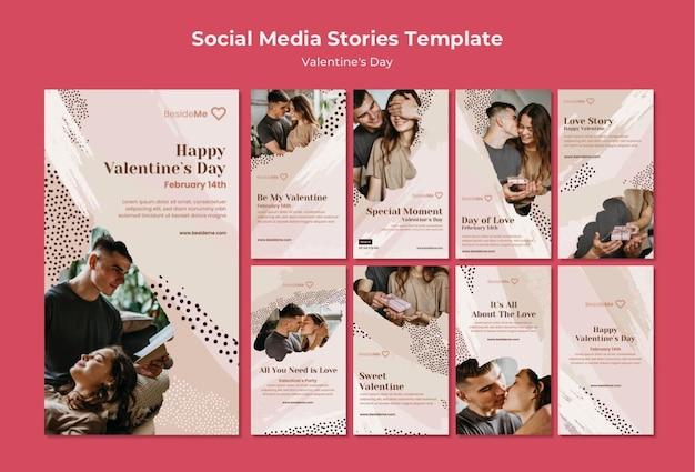Modello di storie di instagram di coppia felice san valentino Psd Gratuite