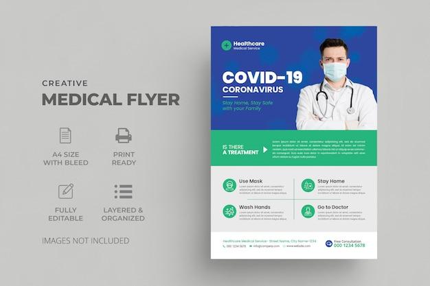 Шаблон флаера коронавируса covid-19 с постером медицинской помощи Premium Psd