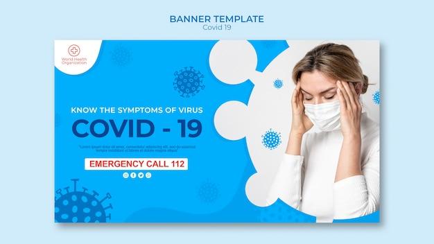 Шаблон баннера covid-19 Бесплатные Psd
