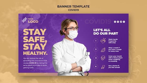 Будьте безопасны и здоровы шаблон баннера covid-19 Бесплатные Psd