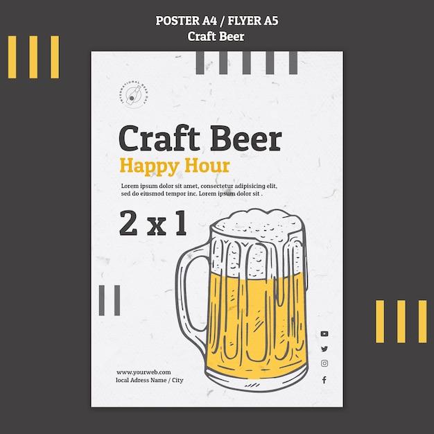 Шаблон плаката счастливого часа крафтового пива Бесплатные Psd