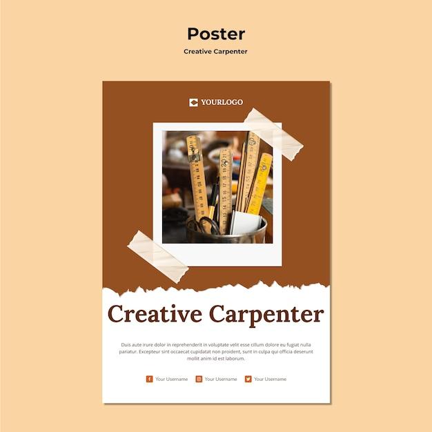 크리 에이 티브 목수 포스터 템플릿 무료 PSD 파일