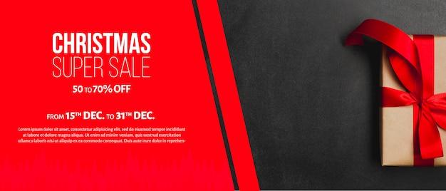 Творческий шаблон баннера для рождественских подарков Бесплатные Psd