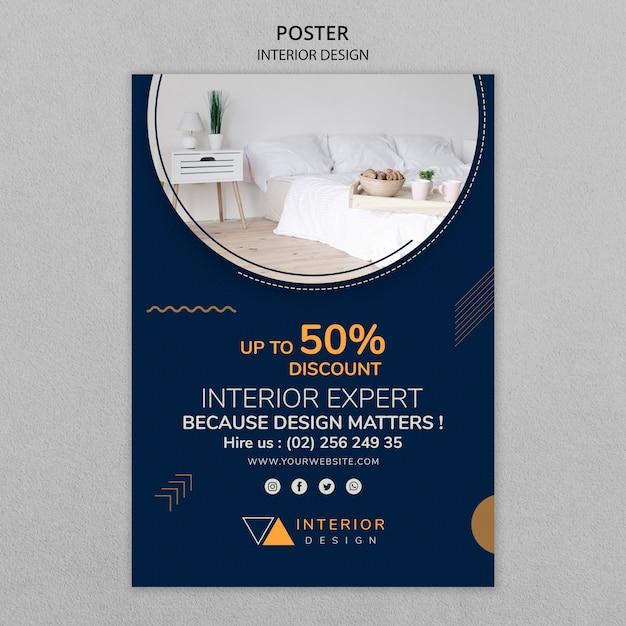 크리 에이 티브 인테리어 디자인 포스터 템플릿 무료 PSD 파일