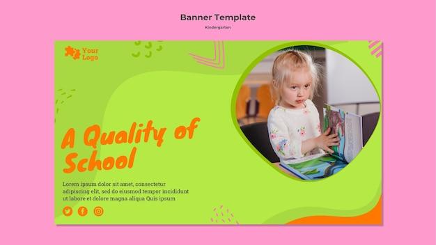 Креативный детский сад горизонтальный баннер с фото Premium Psd